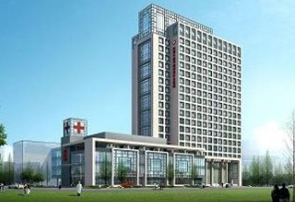大奖平台中医学院针灸医院