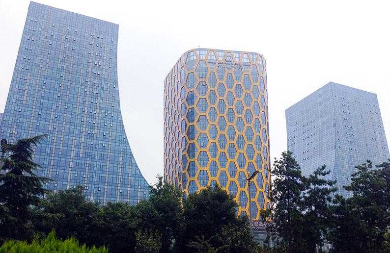 中西部商品交易中心