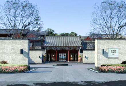 北京钓鱼台艺术酒店