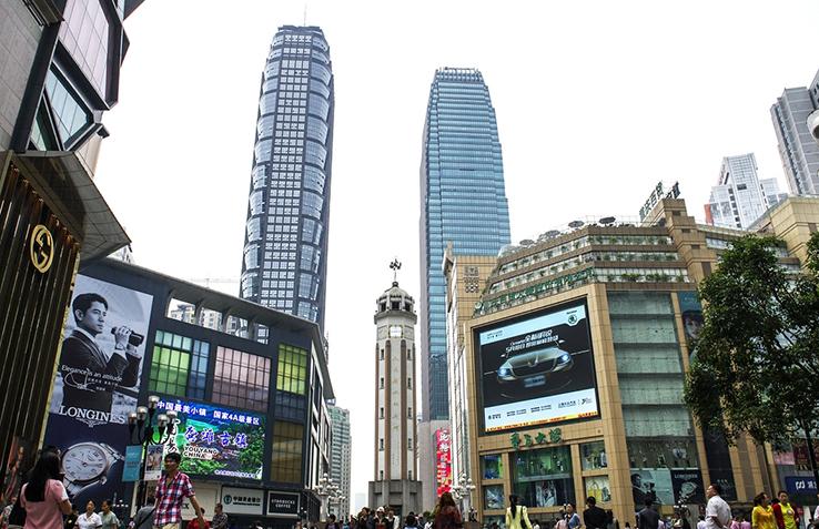 重庆新华书店集团