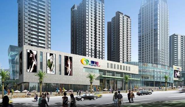 重庆顺祥壹街购物中心