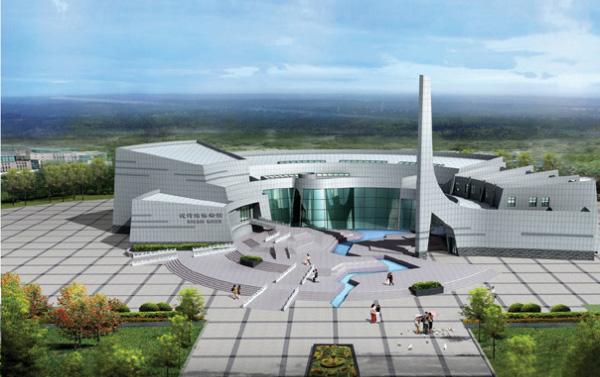 张家口市博物馆