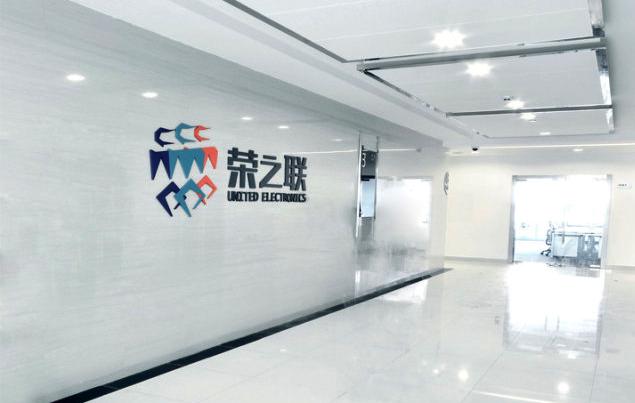北京荣之联数据中心燃气分布式能源站