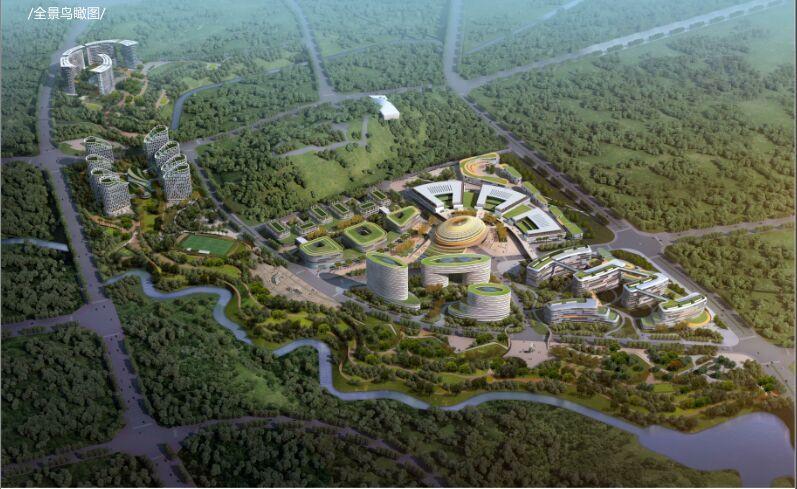 中国科学院贵州科技创新园