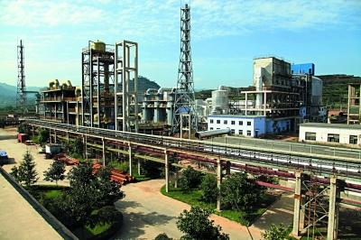 甘肃成州锌业有限公司