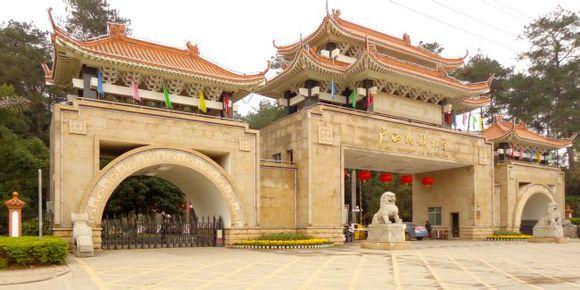 广西民族大学项目