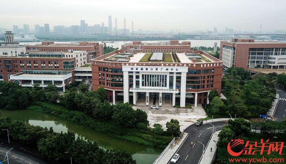 国家超级计算广州中心
